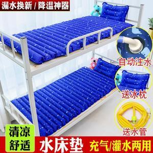 成人水墊注水床墊水墊水床護理加厚透氣防褥瘡醫用家用夏冰涼夏潮