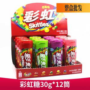 箭牌彩虹糖软糖充气糖迷你桶罐 原果味30g*12瓶装/盒水果糖软糖