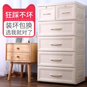 加厚收納柜子抽屜式收納箱塑料宜家儲物柜兒童衣柜家用整理五斗柜