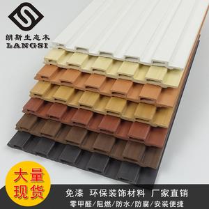 生態木長城板150護墻板背景墻裙陽臺吊頂材料PVC扣板綠可木紋覆膜