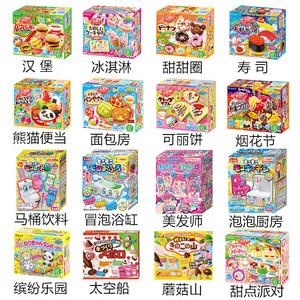 日本食玩嘉娜寶diy可食手工漢堡冰淇淋煙花套裝禮包小伶玩具時完