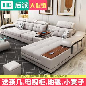 布藝沙發客廳整裝組合北歐簡約輕奢現代三人小戶型皮布沙發可拆洗