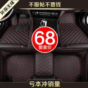 汽車腳墊全包圍新款老款專車定制大小專用腳踏墊皮革地墊車內地毯