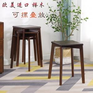 实木四方凳子家用餐桌凳榉木加高小板凳北欧櫈子餐厅椅子叠加登子