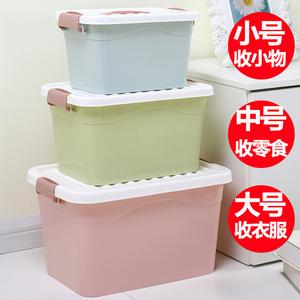 粗物褚緒偖物柜存箱手提式收納箱3件套 衣服玩具整理箱塑料有蓋收