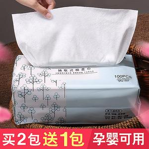 欧凯曼洗脸巾女纯棉一次性美容面巾纸抽取?#20132;?#22918;擦脸斤洁面巾专用