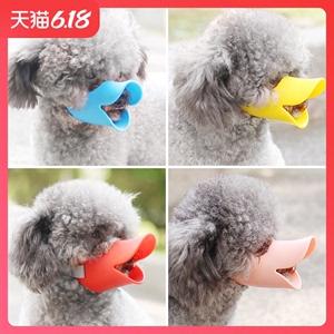 狗嘴套防咬叫亂吃可喝水小型寵物泰迪口罩狗罩小狗防舔狗狗止吠器