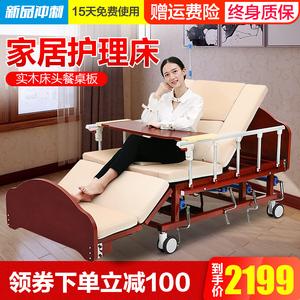 护理床家用多功能中风偏瘫老人家庭瘫痪病人医用单人床摇床手动床