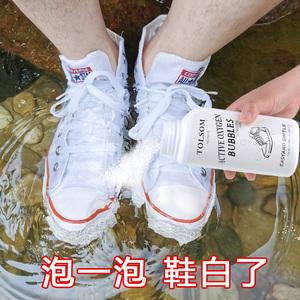小白鞋清潔劑洗鞋神器一擦白網面帆布鞋子增白去黃專用漂白清洗劑