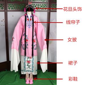 花旦戲服京劇戲服女古裝練功水袖戲劇戲曲服裝舞臺表演中國風女披