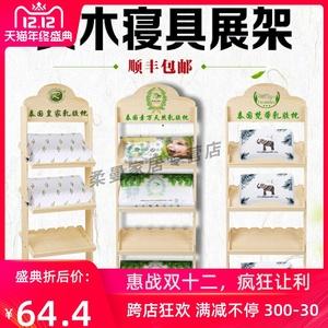 泰国素万乳胶枕展架家纺四件套货架展示架家居用品泰国枕头架
