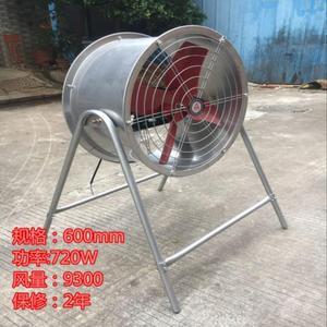 油烟吸力抽风机多功能大型。商用简易可移动排风器加厚安装通风24