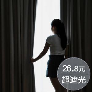 简约现代遮阳隔热窗帘布定制客厅卧室阳台落地飘窗全遮光窗帘成品