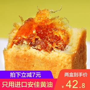 少女80斤 厦门土凤梨酥零食糕点心果肉夹心台湾手工制作黑凤梨酥