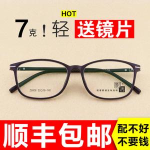 影诱近视眼镜男女眼镜框轻近视镜复古眼镜配眼镜平光眼镜大框镜架