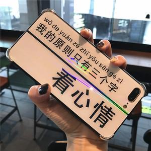 iphoneX手机壳Xsmax创意文字看心情苹果8/7plus男女情侣款6s炫彩极光玻璃个性潮流6plus四角防摔全包边XR个性