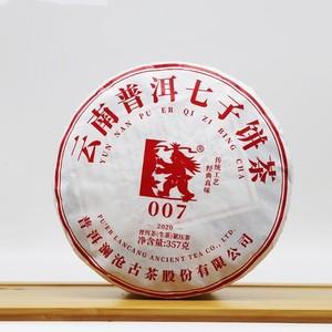澜沧古茶2020年007普洱茶生茶饼茶生普古树老树茶云南七子饼357克