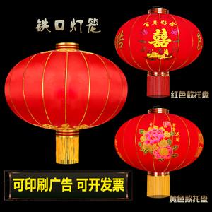 新款春節燈籠串掛件福字魚新年掛飾喜慶過年小號紅燈籠客廳裝飾品