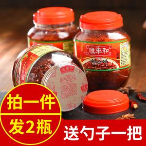 恒丰和郫县红油豆瓣酱正宗四川成?#22841;?#29942;小袋装家用特产炒菜专用