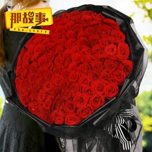 圣诞99朵红玫瑰花束生日鲜花速递同城配送花北京上海成都杭州武汉