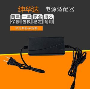 代替PHIHONG飛宏12V 2.5A 30W電源適配器 PSC30U-120 12V 2500mA