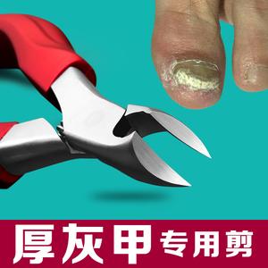 厚硬趾甲指甲刀大號老年人專用指甲鉗修腳斜口創意單個裝灰指甲剪