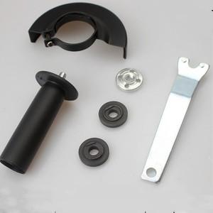 木子罩壳坚固砂轮罩简单压片夹板螺母角磨机配件手柄厚实加大打磨