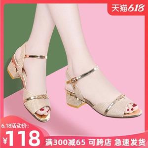 女鞋子2020年夏季新款時尚低跟百搭中跟粗跟仙女風一字帶夏天涼鞋