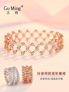 925銀心形抖音款魔戒可變型愛心戒指網紅伸縮手鐲子兩用手鏈一體