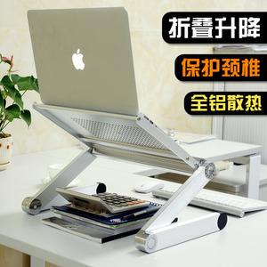 桌子电脑活动笔记本床上用懒人多功能支架放平板的升降手提床边卓