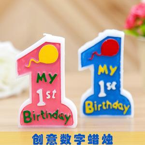 大号生日蜡烛 宝宝儿童1周岁数字蜡烛男孩女孩儿童生日派对用品