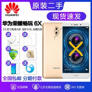 二手Huawei/華為 榮耀暢玩6X 全網通4G原裝智能三網手機 雙卡雙待