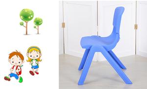 黄色扶手24厘米儿童靠背椅亮面款宝宝坐椅子幼儿园加厚科学弧度