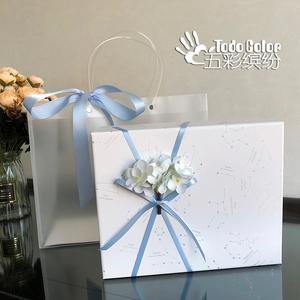 裝護膚品 書的禮品盒空 抖音禮物盒子女生版ins風 網紅禮盒大號