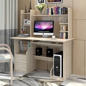 一体经济型化妆转角书桌带书柜圆角桌家用拐45cm简约电脑桌写字桌