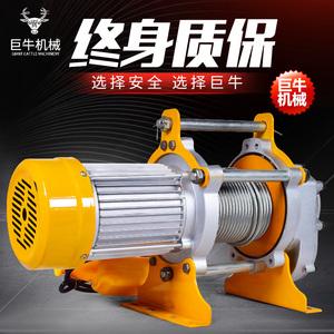 巨牛 卷扬机1/2吨家用起重吊机小型多功能铝壳提升机220v电动葫芦