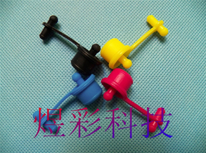 连供配件-大孔外置瓶胶塞 大加墨孔胶塞 彩色连体胶塞