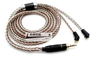音特美 ER4P ER4B ER4S er6i er4 pt er4sr er4xr耳機升級線 2.5mm平衡線 3.5mm 4.4 平衡線