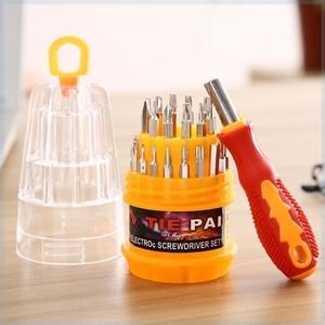 萬能組合多功能螺絲刀工具套裝起子維修家用小電器修理改刀工具。
