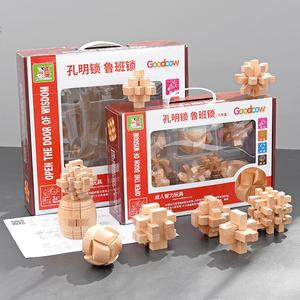 創意魯班鎖學生孔明鎖套裝兒童實木智力拆裝解鎖成人解壓益智玩具