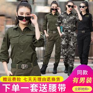 新款迷彩服套装女春夏时尚韩版军绿色休闲情侣两件套军装制服宽松