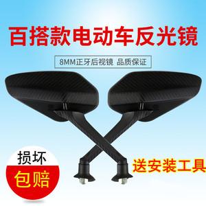 適用于錢江摩托車錢江龍150御龍金剛臥龍QJ125后視鏡反光鏡倒車鏡