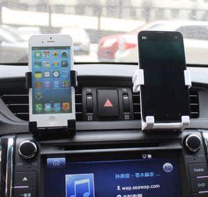 行车手机架汽车高清图片