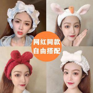 洗臉束發帶女網紅簡約韓國可愛敷面膜發箍綁發頭箍頭套百搭頭飾品