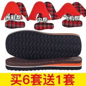 儿童套装。泳衣遮肚显瘦。鞋帮编织钩拖鞋的鞋底和毛线手工防滑