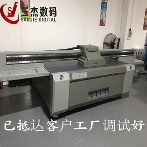 定制保温杯UV打印机金属烤漆塑料商务杯高精度印刷机不锈钢彩印机