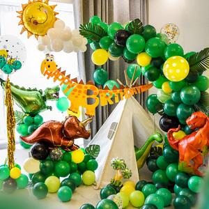 恐龙主题男孩气球生日套餐宝宝周岁派对布置儿童创意背景墙装饰品