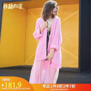 妖精的口袋春季女装网纱拼接开衫毛衣外套中长款长袖上衣针织衫