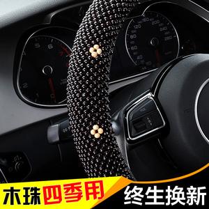 夏季新款珠子方向盘套 d型木珠汽车把套佛珠清凉舒适四季通用防滑