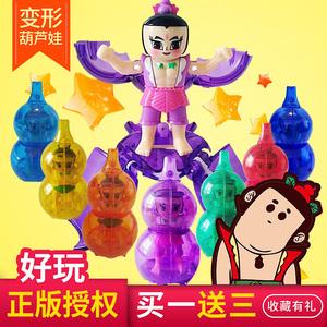 葫芦娃玩具金刚劲爆葫芦王兄弟套装变形人偶手办模型爆丸公仔摆件